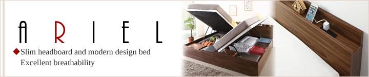 ウォールナット柄棚付きすのこ床板仕様・跳ね上げベッド