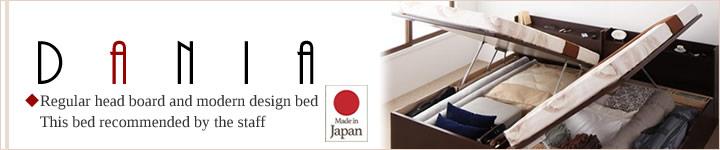 日本製・棚付き跳ね上げ収納ベッド