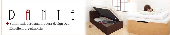 棚付きすのこ床板仕様・跳ね上げベッド