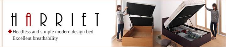 棚付き分割すのこ床板仕様・跳ね上げベッド