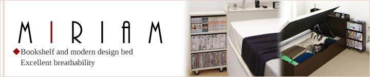 本棚付きすのこ床板仕様・跳ね上げベッド