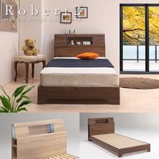 店舗用ベッドを通販でお買い得価格で販売