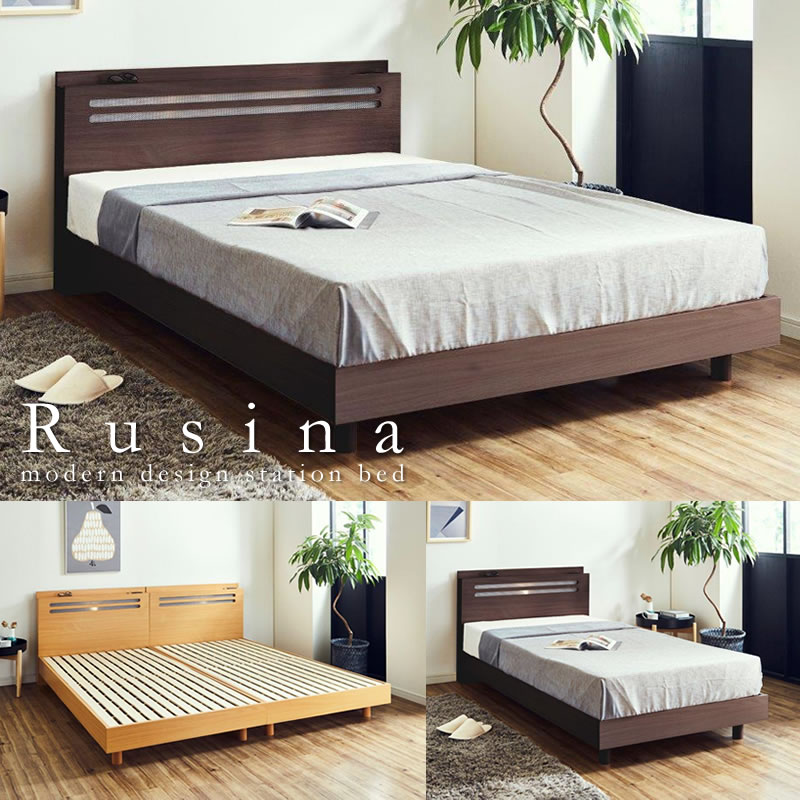 安くてお買い得照明付き・すのこ仕様ベッド【Rusina】ルシナ