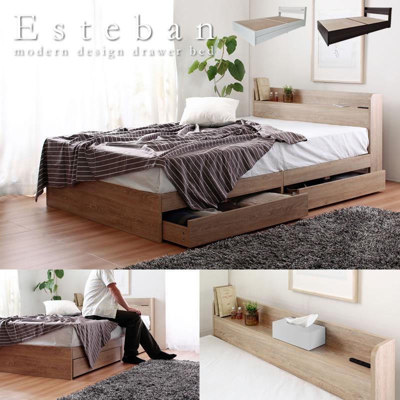 安くてお買い得シンプルデザイン収納ベッド【Esteban】