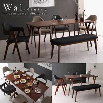 天然木ウォールナット材仕様ダイニングセット【WAL】ウォル