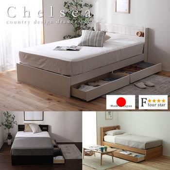 小さめベッドショート丈からロング丈まで!カントリー調収納ベッド