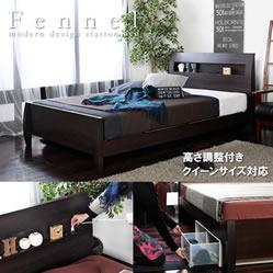 収納ベッド売れ筋商品
