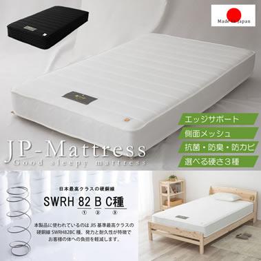 照明付きガス圧式収納ベッド【夕月】ユフヅキ
