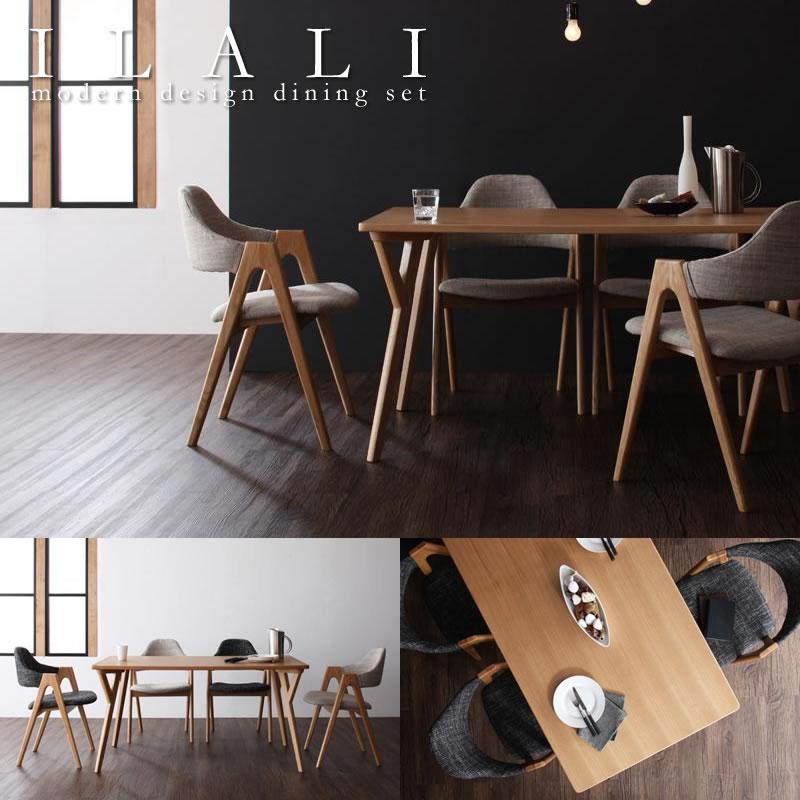 デザイナーズ家具デザインダイニング:イラーリ
