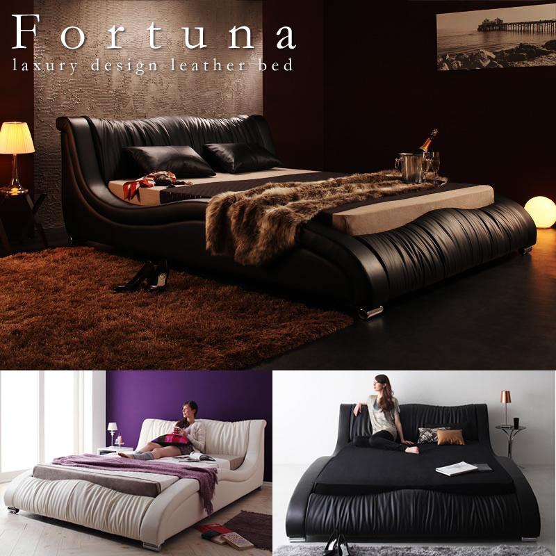 デザイナーズデザインレザーベッド【Fortuna】フォルトゥナ