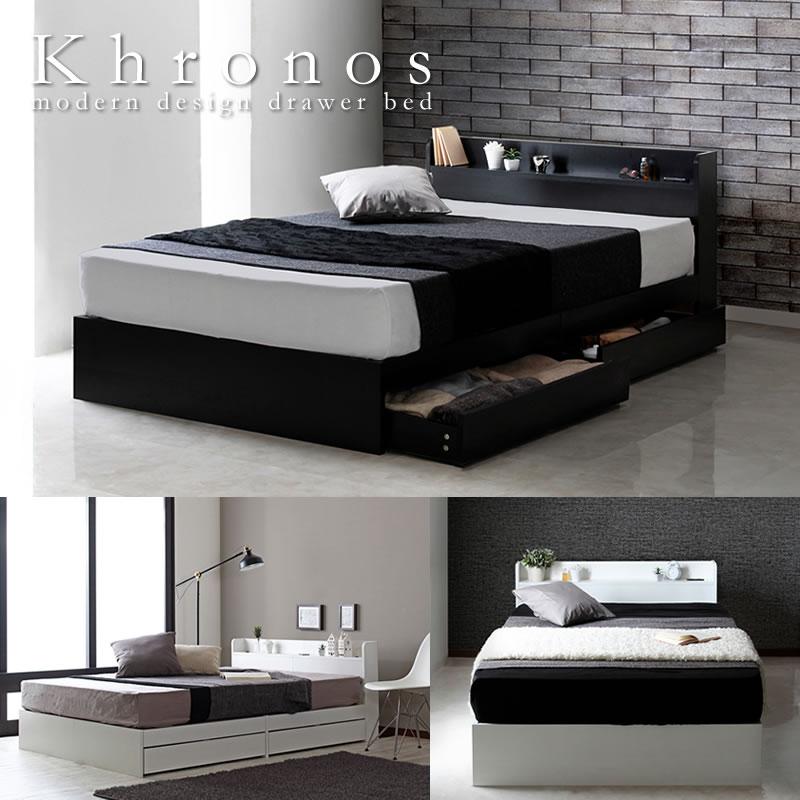 シングルベッド:収納ベッド