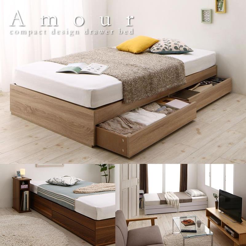 セミシングルベッド人気商品:収納ベッド
