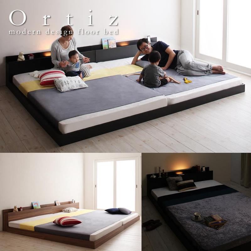 キングベッド:フロア連結ベッド