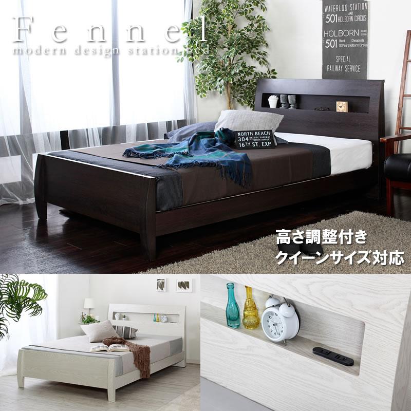 シングルベッド:高さ調整付きベッド
