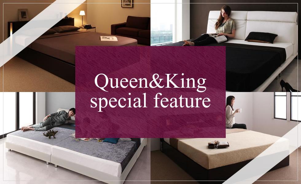 クイーンベッド・キングベッド以上の大型ベッド