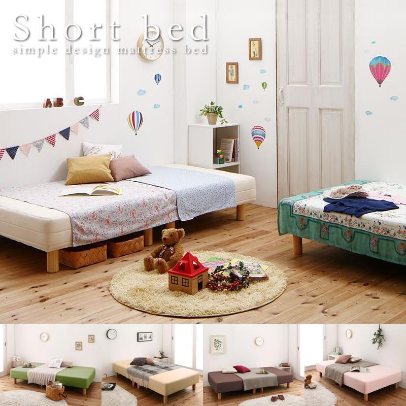 セミシングルベッド人気商品:マットレスベッド
