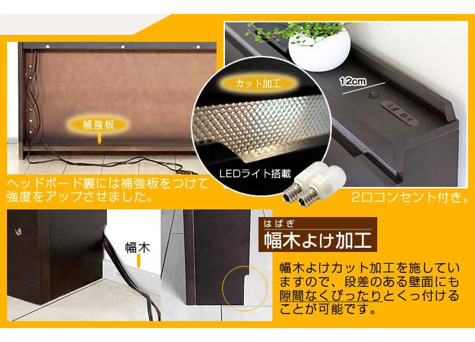 照明・コンセント付きチェストベッド アンゼリカ3を通販で激安販売