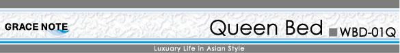 アジアン家具 ウォーターヒヤシンスを贅沢に使ったリゾートタイプローベッド