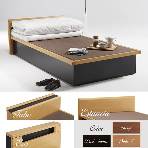 【Asleep】アスリープ大容量収納付き敷布団対応ベッド