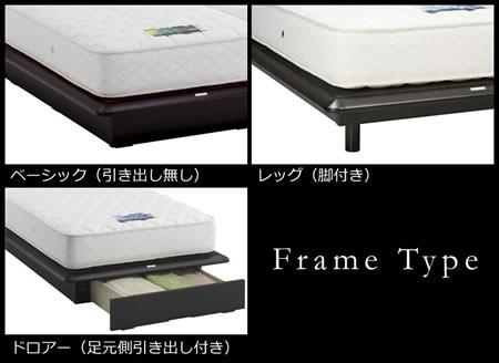 ASLEEP ベッド テーベ 収納付きも選べます。