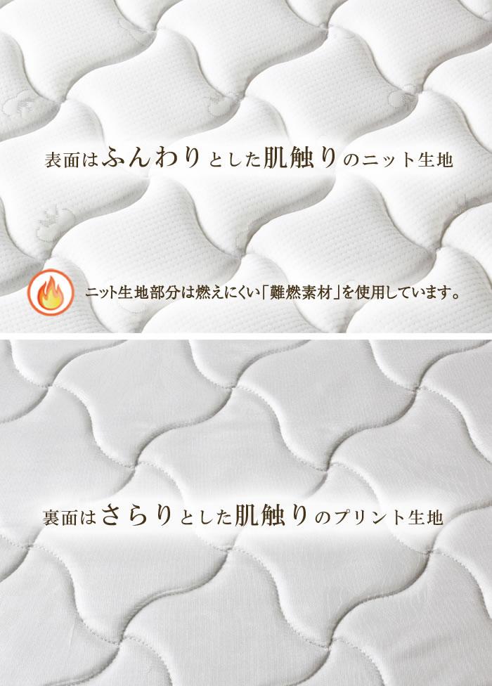 ピロートップ付きホテルスタイル3ゾーンポケットコイルマットレスを通販で激安販売
