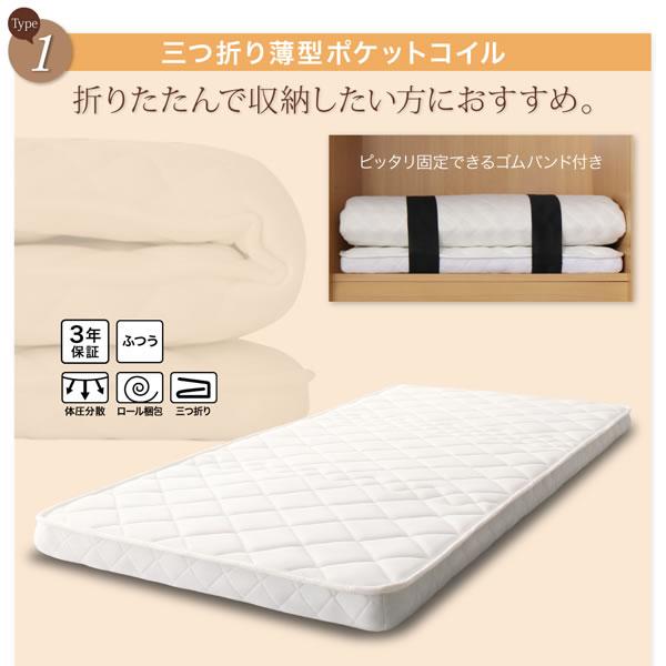 ショート丈用小さめコンパクトマットレス 選べる寝心地3タイプを通販で激安販売