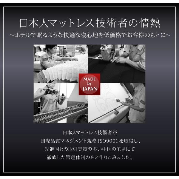 沖縄離島送料無料ボンネルコイルマットレスを通販で激安販売