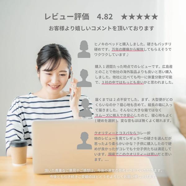抗菌・防臭・防ダニ日本製ポケットコイルマットレス 選べる硬さ3タイプを通販で激安販売