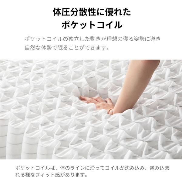 高反発プロファイルウレタン入り抗菌・防臭・防ダニ日本製ポケットコイルマットレスを通販で激安販売