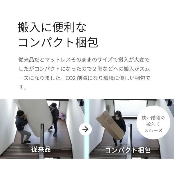 日本製ポケットコイルマットレス 価格訴求モデルを通販で激安販売