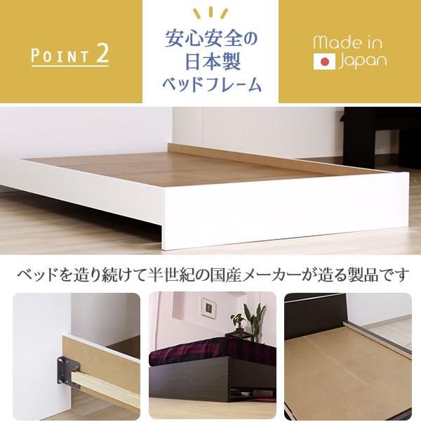 モダンデザインパネル シルバーラインベッド 284 日本製