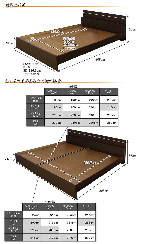シンプル棚・間接照明付シルバーラインベッド 285 日本製