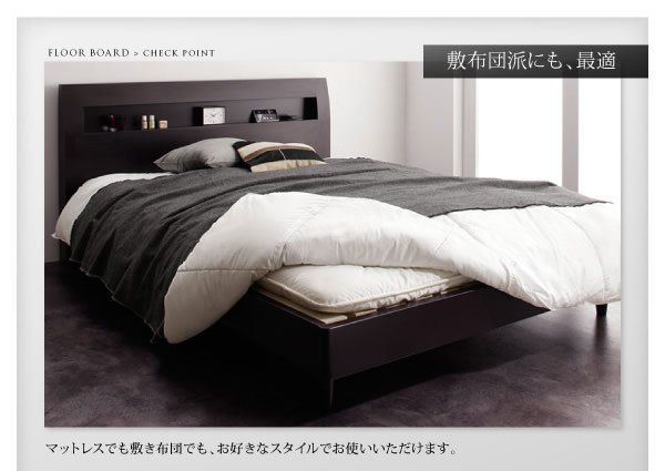 棚・コンセント付きデザインすのこベッド【Alamode】アラモード 激安