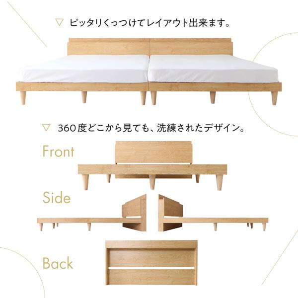 木目がおしゃれでナチュラル感抜群!北欧デザインシンプルベッド 【Lithos】リトスを通販で激安販売