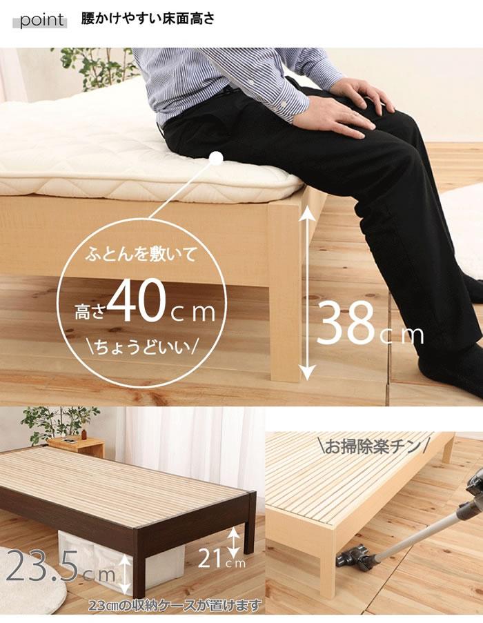2倍の通気性!繊細すのこベッド ヘッドレス【Baldwin】 日本製を通販で激安販売