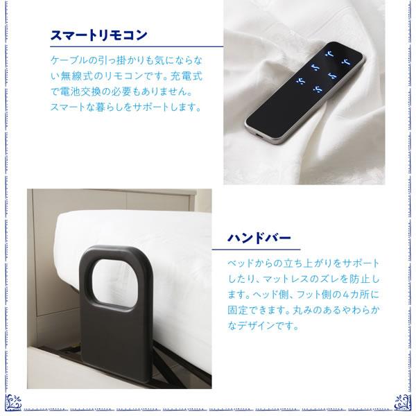 矢貼り加工パネル付き電動リクライニングベッド【Laurel】ローレルを通販で激安販売