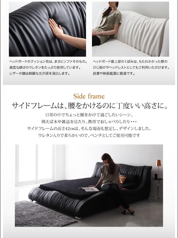 高級レザー仕様デザイナーズベッド【Fortuna】フォルトゥナ 5年保証付きを通販で激安販売