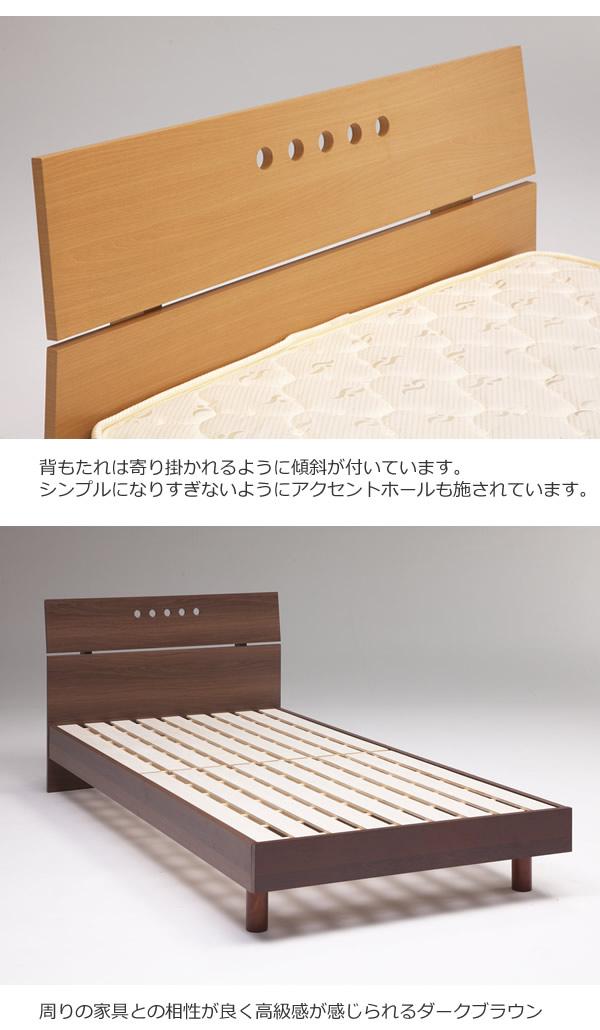 背もたれにできるシンプルデザインすのこベッド【Pamela】 お買い得ベッドを通販で激安販売