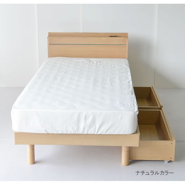 オーク突板仕様高さ調整付きLED照明付きすのこベッド【Stapelia】スタペリア お買い得ベッドシリーズを通販で激安販売