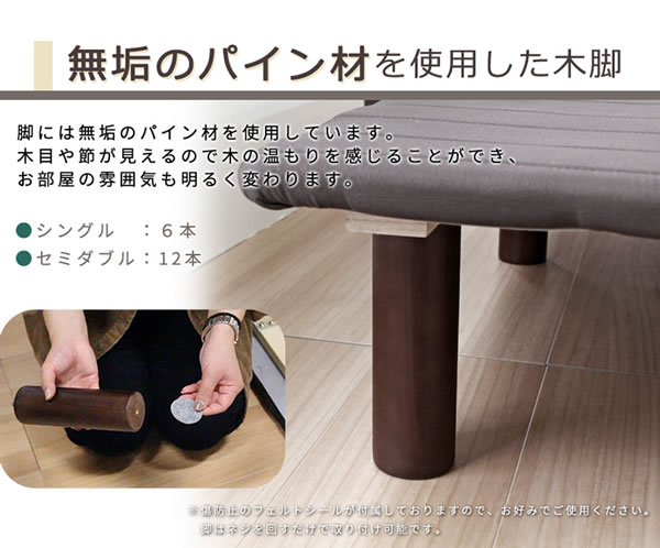 シンプルデザインすのこ構造ボトム【Achille】 搬入簡単ロール仕様を通販で激安販売