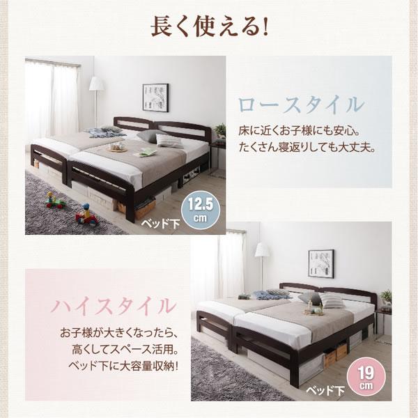 天然木仕様カントリー調すのこベッド【Adela】アデラ シングルサイズ限定