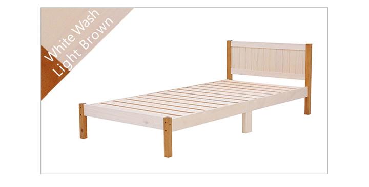 天然木・すのこ仕様の可愛らしいカントリー調ベッド【Chaley】シャーリーを通販で激安販売