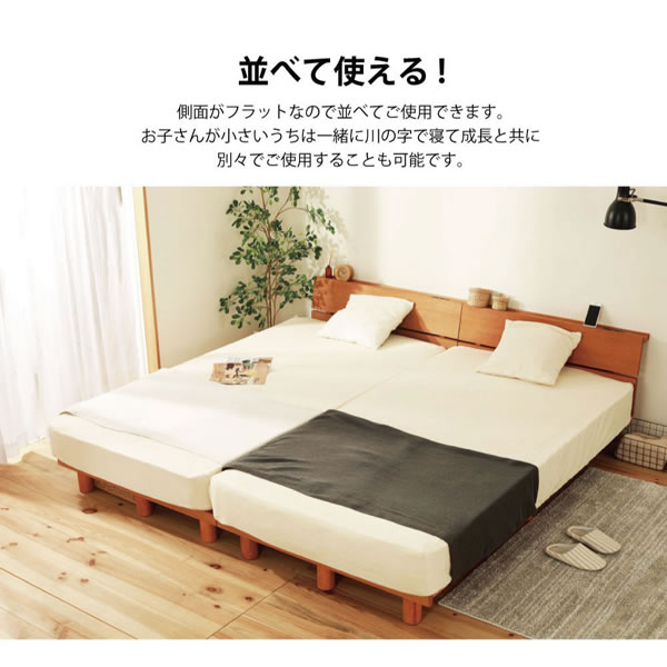 棚コンセント付きオイル仕上げシンプルデザインすのこベッド【Elias】 高さ調整対応を通販で激安販売