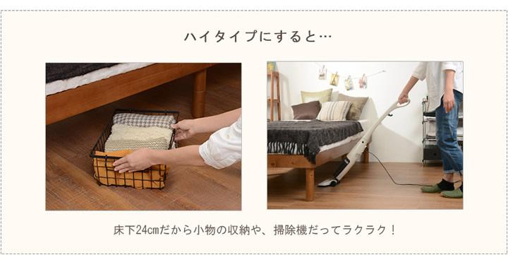 高さ調整付きシンプルデザインヘッドレスすのこベッド【Charon】カロン お買い得価格を通販で激安販売
