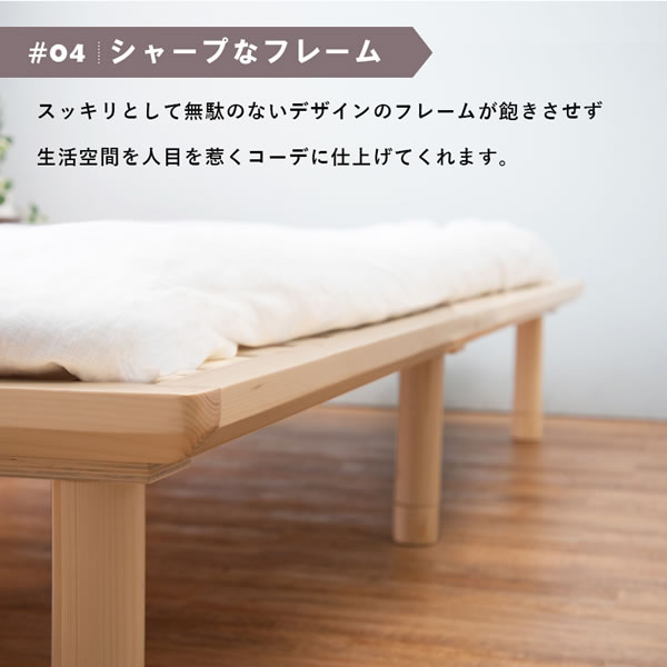 布団サイズに合わせたロングサイズすのこベッド【Palmiro】高さ調整付きを通販で激安販売