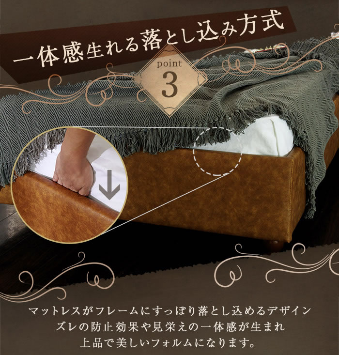ハイバック仕様ヴィンテージデザインレザーベッド【Cecilio】を通販で激安販売