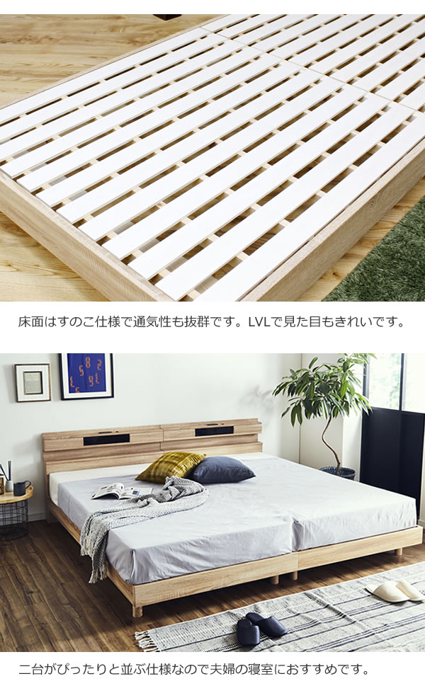 LED照明付き北欧風ヴィンテージデザインすのこベッド【Bradford】を通販で激安販売