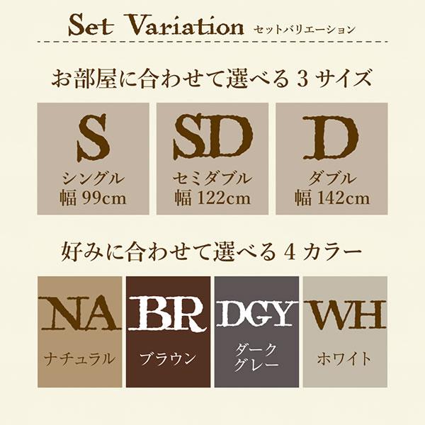 天然木突板仕様モザイクベッド【Mavis】 高さ調整付きを通販で激安販売