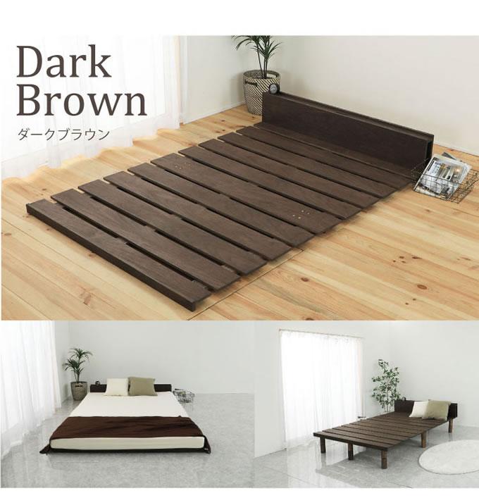 高さ調整付きオイル塗装ナチュラルデザインすのこベッド【Silas】を通販で激安販売