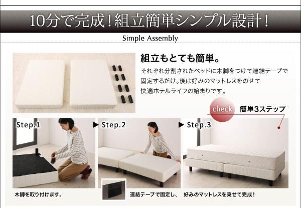 ホテル式ダブルクッション仕様脚付きマットレスボトムベッドを通販で激安販売